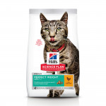 FELINE ADULT PERFECT WEIGHT POULE HILL'S 2.5 KG